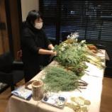 『お花教室を開催しました』の画像
