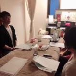 『大阪開講『コミュニケーション心理学5:ライティングセラピー』』の画像