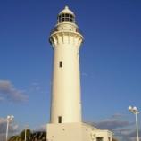 『いつか行きたい日本の名所 塩屋埼灯台』の画像