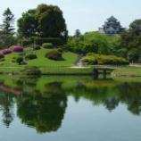 『いつか行きたい日本の名所 岡山後楽園』の画像