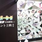『2018年の七夕もキターッ!秋葉原駅構内の『〈物語〉シリーズ』展示でござる』の画像
