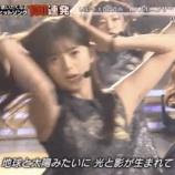 『【gifあり】これはエグい・・・齋藤飛鳥さん、超キレッキレ!!!!!!!!!!!!【乃木坂46】』の画像