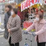 『薔薇の樹苑/H30.12.南福岡十日恵比須大祭』の画像