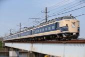 『2015/6/1~2運転 団体臨時列車「東労組横浜地本団体絆号」』の画像