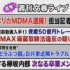 【悲報】 週刊文春 スズキ記者「坂道スタッフに情報提供者がいます。」wwwwwwwwwwwwwwwww