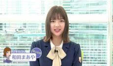 乃木坂の新曲MV撮影当日に振り入れしたことが判明・・・