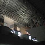 『京都の旅』の画像
