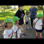 宝島幼稚園