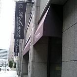 『旧居留地にあるお洒落なカフェダイニングレストラン~【ロビンソン(Boulangerie cafe dining Robinson)】』の画像