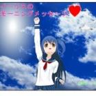 『おはようございます(*^-^*)』の画像