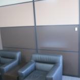 『オフィスCEOの応接室』の画像