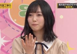 【衝撃】北川悠理ちゃん、ガチで可愛くなってきてる件wwww