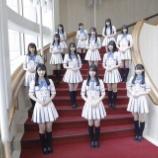 『[ノイミー] 新曲『クルクルかき氷』を初披露!!【無観客LIVEより】』の画像