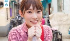【欅坂46】小池美波1st写真集タイトル決定!