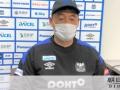【朗報】G大阪新監督「宇佐美にはゴールを求めたい」