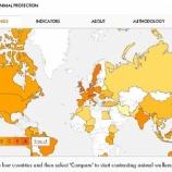 『世界動物保護指数』の画像