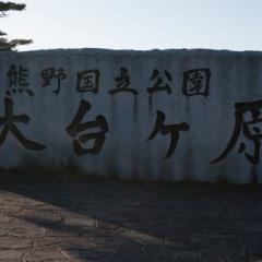 大台ヶ原で秋の天体観測&ご来光【2014】