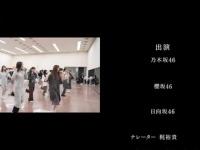【日向坂46】どんな場面でもネタ提供を忘れない松田好花wwwwwwwwwww