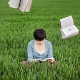 『本を読む習慣が身につく5つの方法』の画像