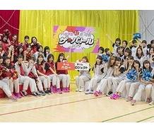 『ハロプロ紅白対抗 ザ☆バトル2019の動画来たぞ!!!!!!!!!!』の画像