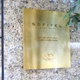 『ソフィテル・ドバイ・ダウンタウンのお部屋から』の画像