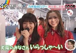 円盤化はよっw →朝のZIP×めざましで『全ツ2018大阪』ライブ映像公開!!!※キャプ画多数