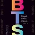 BTS訪米の予定✈️+BTSの新しい書籍が9/17に発売!