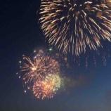 『戸田市の空に大輪の花火が咲きました。本日、戸田橋花火大会、今年も無事に終了です。来年は東京オリンピック・パラリンピックと重なるため、5月に前倒し開催となります。』の画像