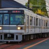 『路面を走る日比谷線(熊本電鉄)』の画像