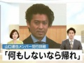 【悲報】元TOKIO山口達也さん「早く死にたい…」