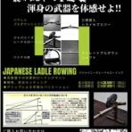 パーソナルトレーナー渡辺実&DJひよこブログ