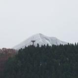 『磐梯山雪化粧』の画像