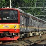 『205系埼京線ハエ4編成、10連復帰』の画像