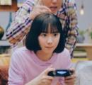 【画像】芦田愛菜さん(15)、育成成功なされていたwwww