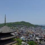 『瀬戸内海周辺のまちを巡る旅 -過去記事修正しました-』の画像
