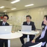 『Seki-Biz(セキビズ)IT相談もスタートから2ヶ月が経ちました!』の画像