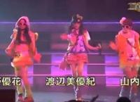 【AKB48】田野優花、釣り師2人とツンデレを踊る