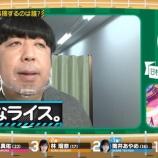 『【乃木坂46】過去映像で発覚!!!日村さん、実はデフォルトだった・・・』の画像