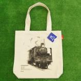 『大井川鐵道×ROOTOTE SLトートバッグ発売中』の画像