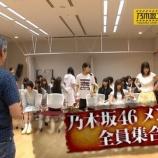 『【乃木坂46】バナナマンが見守る選抜発表・・・』の画像