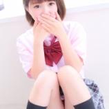 『クラスメイト「さや」錦糸町のデリヘル体験談|60分18000円』の画像