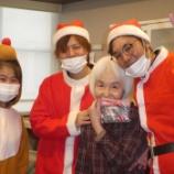 『クリスマス会 🎅 サンタ登場編♪』の画像