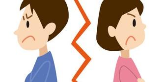 【結婚生活に疲れた人】結婚2年以内の新婚いますか?