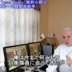 【動画】テキサス親父「韓国海軍レーダー照射事件について俺が思うことを話すぜ!」 [海外]