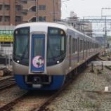 『西鉄「朝倉ちはや」ヘッドマーク電車に乗ってきた!』の画像