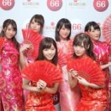 『【乃木坂46】これは完璧すぎる!乃木坂メンバー、チャイナドレスで紅白Instagramに登場!!!』の画像