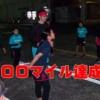 <1/29 グループジョグ>