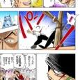 【画像】ワンピース最新話のゾロ、なぜかオネエみたいなリアクションを連発。 #漫画 #980