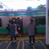 『常磐快速線の快適通勤サービスを考える・その1 夕方ラッシュ時下り日暮里駅の観察』の画像