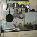『狭いけど本当に使っているから参考になるキッチン画像まとめ 4/4』の画像